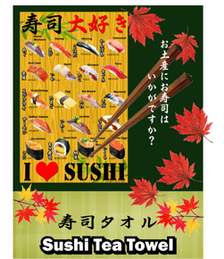 Sushi Tea Towel *Best Seller